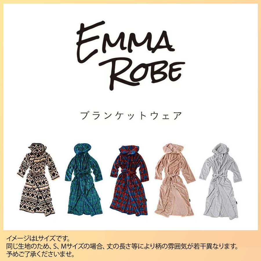 着る毛布 エマローブ Emma robe おしゃれ メンズ レディース 洗える ブランケット 前開き ゆったり ルームウェア 部屋着 BOX付 バレンタイン プレゼント|tn-square|15
