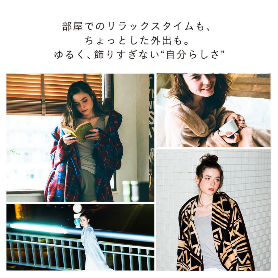 着る毛布 エマローブ Emma robe おしゃれ メンズ レディース 洗える ブランケット 前開き ゆったり ルームウェア 部屋着 BOX付 バレンタイン プレゼント|tn-square|05