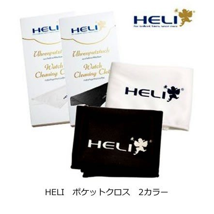 HELI ポケットクロス(白・黒)|tn-square