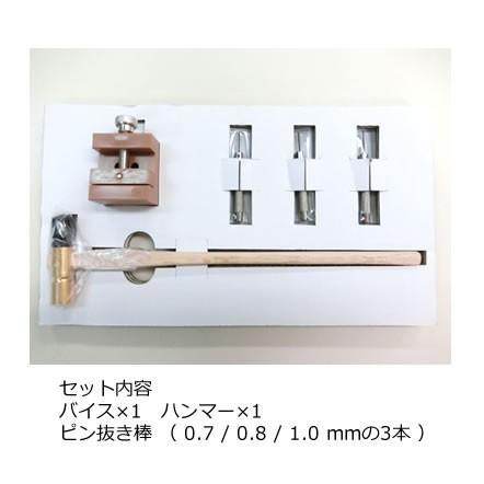 時計修理受付中 明光舎 ブレスレットアジャストツールセット|tn-square|02