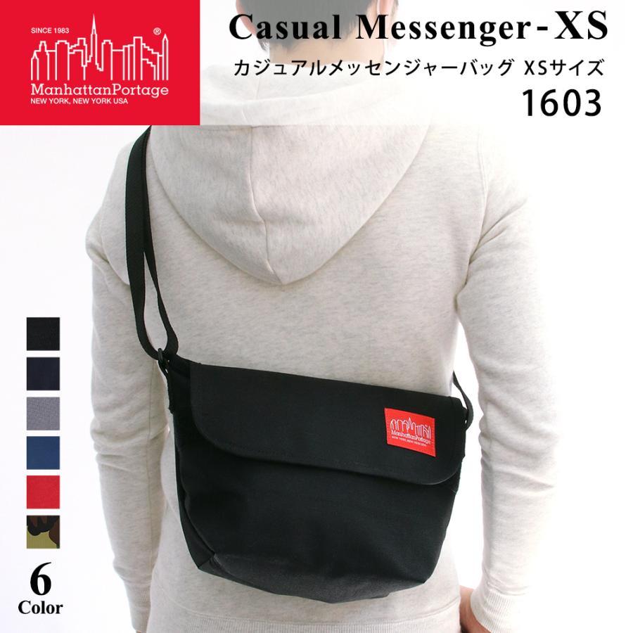 プレゼント ショルダーバッグ メンズ レディース 斜めがけバッグ } マンハッタンポーテージ Manhattan Portage Casual Messenger-XS 1603|tn-square