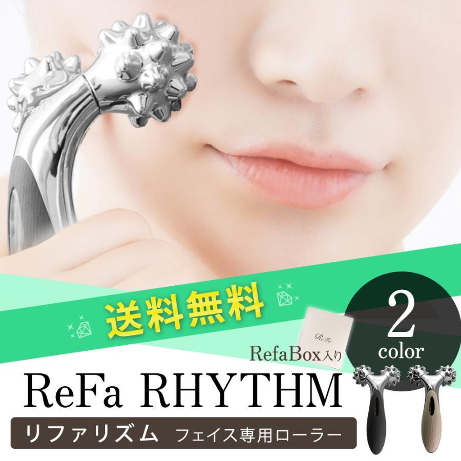 リファ 美顔ローラー フェイスローラー 人気 美容ローラー  美顔器ローラー MTG おうちエステ 顔コリ } ReFa Rhythm リファリズム|tn-square