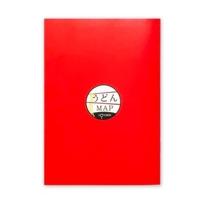 うどんMAP ノート(ゆうパケット対応) tnc-netshop 02