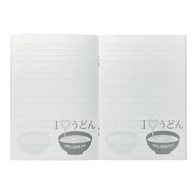 うどんMAP ノート(ゆうパケット対応) tnc-netshop 03