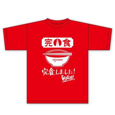 うどんMAP 完食しました!Tシャツ|tnc-netshop|04