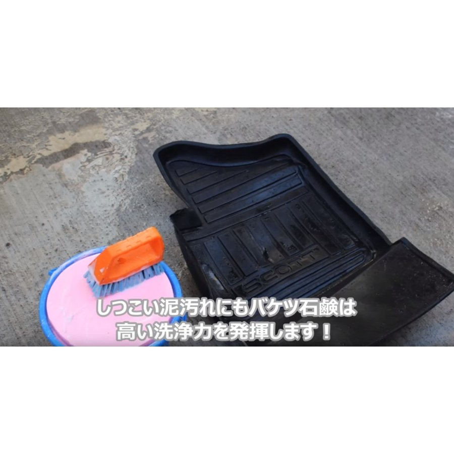 バケツ石鹸 6kg2個セット 自動車用 洗車用 洗車バケツ石鹸 カーシャンプー タイヤ洗浄|tnk-tokyo|04