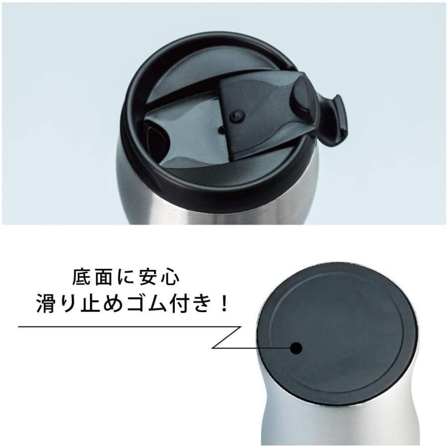 Atlas(アトラス) コーヒー Coffee CURRENT カレント 真空 断熱 2重構造 ダブル ステンレス 蓋付 カフェ タンブラー to-kia0309 04