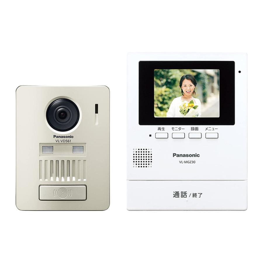 Panasonic パナソニック モニター壁掛け式 VL-SGZ30 SALE 配線工事不要 限定品 ワイヤレステレビドアホン