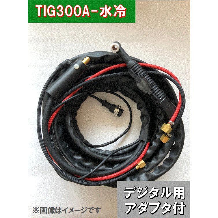 ダイヘンデジタルTIGトーチ 300A×4m水冷  AWD-18−4適合