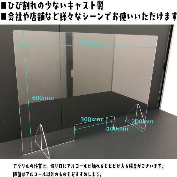 パーテーション 透明 おしゃれ 卓上 窓口付き アクリル キャスト製 幅900×高さ600 toat-pldn 02