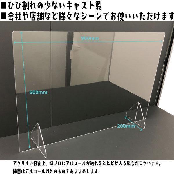 パーテーション 透明 おしゃれ 卓上 アクリル キャスト製 幅900×高さ600|toat-pldn|02