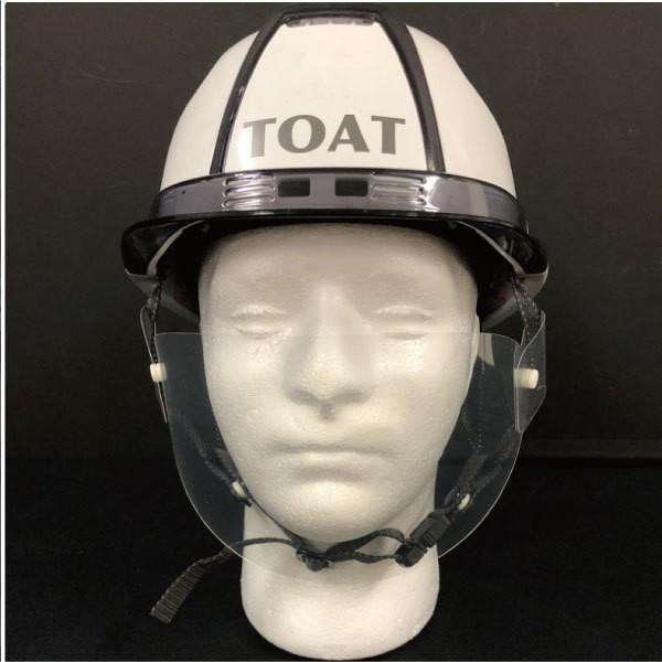 ヘルメット用マウスシールド 10枚|toat-pldn|02