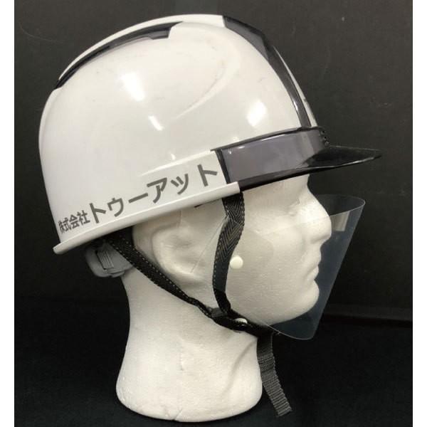 ヘルメット用マウスシールド 10枚|toat-pldn|04