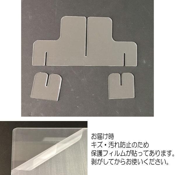 3mm用パネル アクリルスタンド 2ケセット|toat-pldn|05
