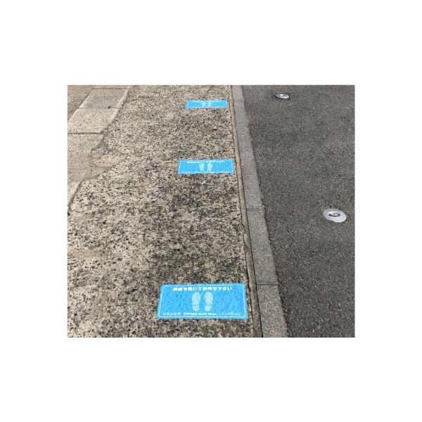 凹凸対応 ソーシャルディスタンス ステッカー<br>40cm×20cm 4枚セット|toat-pldn|11