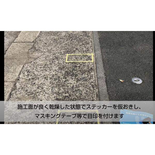 凹凸対応 ソーシャルディスタンス ステッカー<br>40cm×20cm 4枚セット|toat-pldn|07