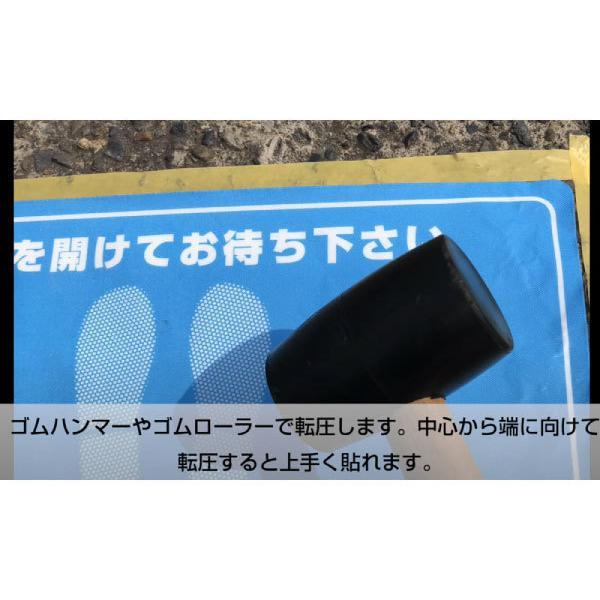 凹凸対応 ソーシャルディスタンス ステッカー<br>40cm×20cm 4枚セット|toat-pldn|08