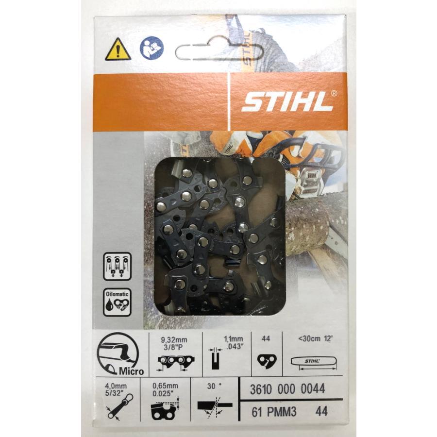 STIHL(スチール) ピコマイクロミニ3 (PMM3) 30cm ソーチェン 3/8P No.36100000044 ガイドバー30cm用 tobeyaki