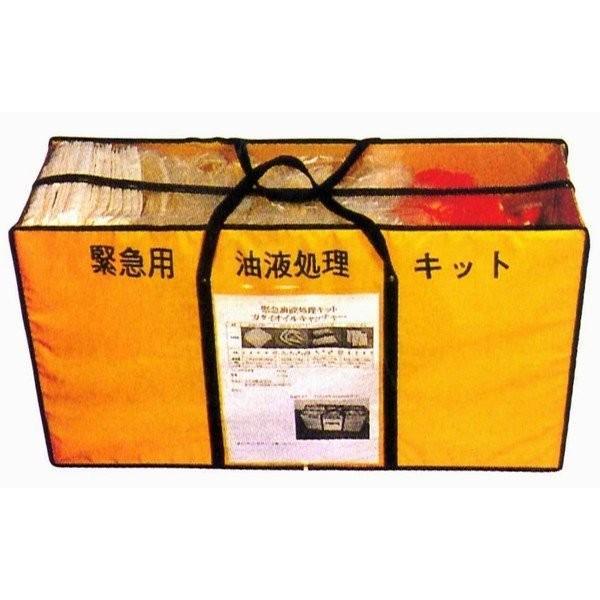 [送料無料] カクイ オイルキャッチャー 緊急用油液処理キット(大) 浮上油/漏油/緊急/油処理 /公害対策/すぐれた吸着力