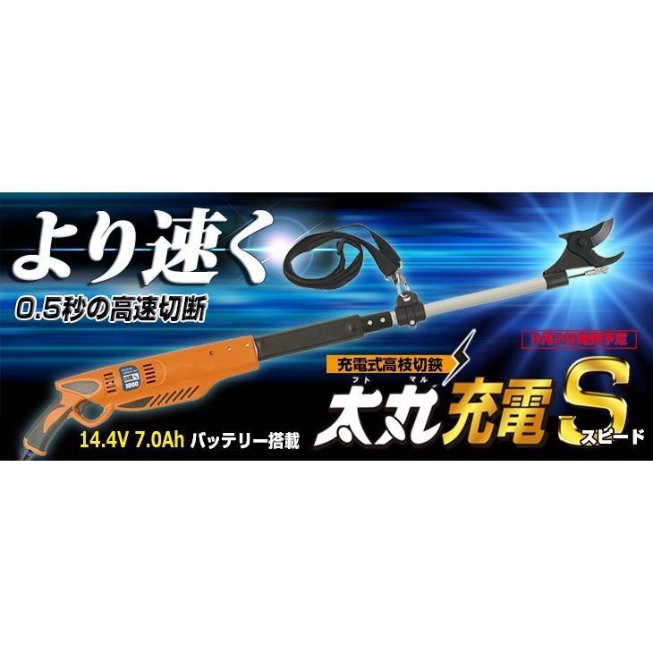 ニシガキ工業 太丸充電S1500 充電式太枝切鋏 N-922 長さ1.5m 重量2.0kg (14.4V 7.0Ahバッテリー・充電器付き)|tobeyaki|09