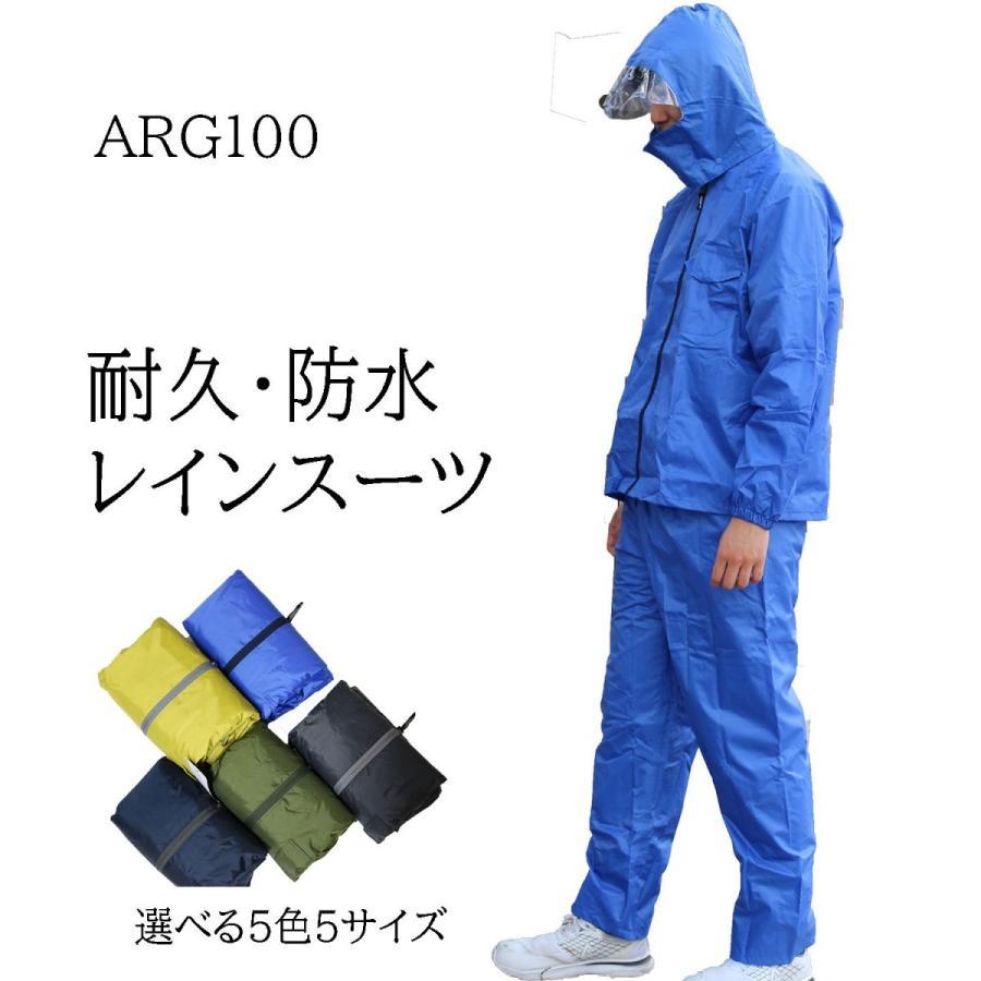 選べる5色選べる5サイズ耐久・防水レインスーツ tobiwarabiueda