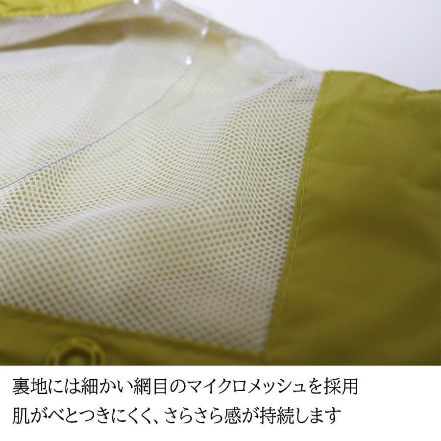 選べる5色選べる5サイズ耐久・防水レインスーツ tobiwarabiueda 03