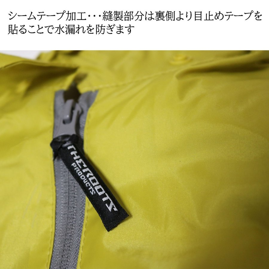 選べる5色選べる5サイズ耐久・防水レインスーツ tobiwarabiueda 05