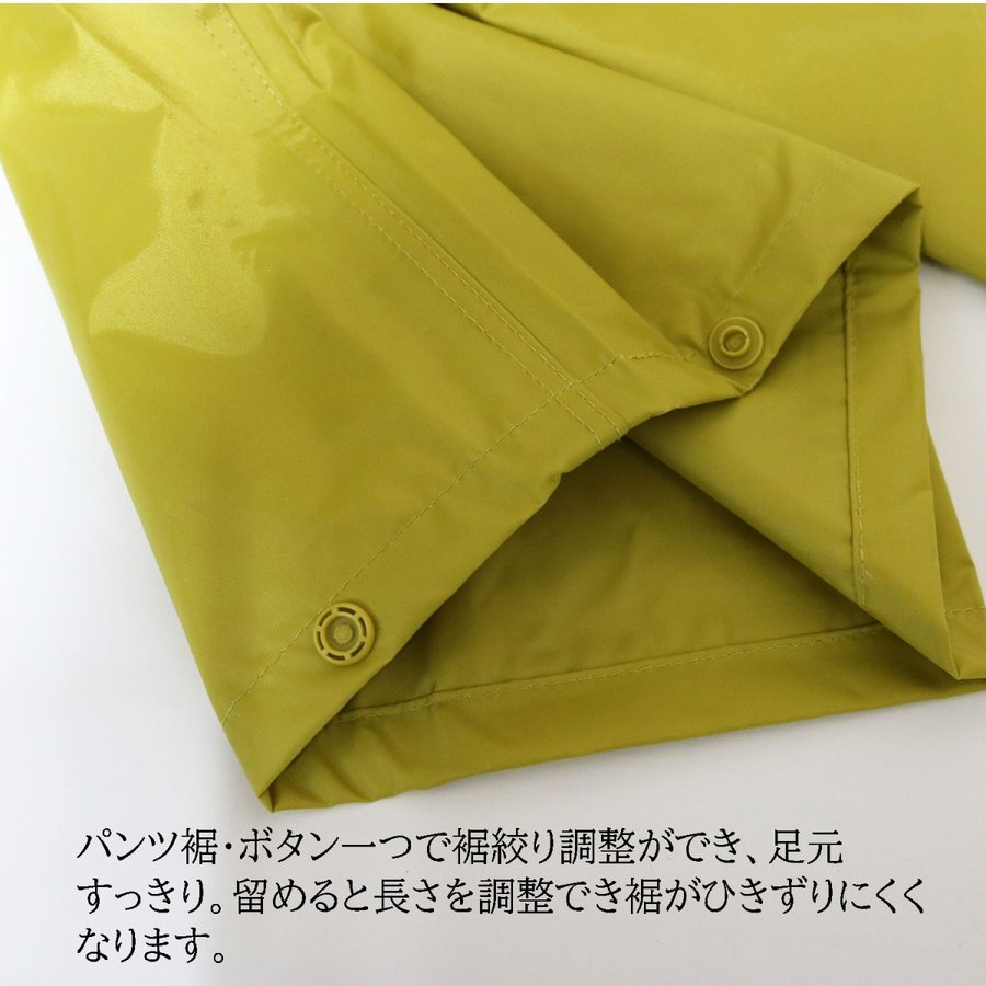 選べる5色選べる5サイズ耐久・防水レインスーツ tobiwarabiueda 06