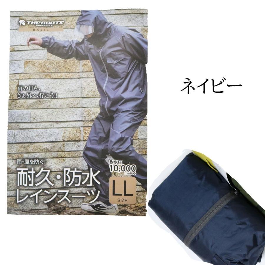 選べる5色選べる5サイズ耐久・防水レインスーツ tobiwarabiueda 09