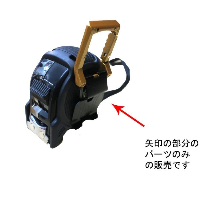 コメロン カラビナ式ベルトクリップ だけ 工具差し 作業工具|tobiwarabiueda|02