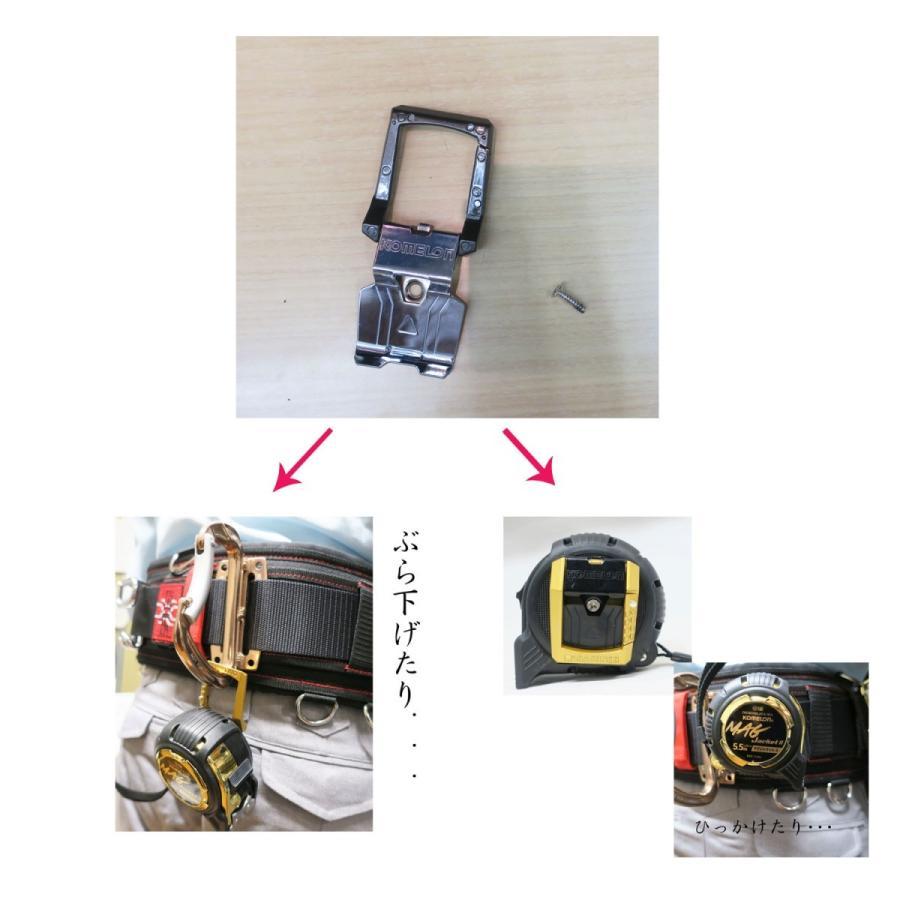 コメロン カラビナ式ベルトクリップ だけ 工具差し 作業工具|tobiwarabiueda|03