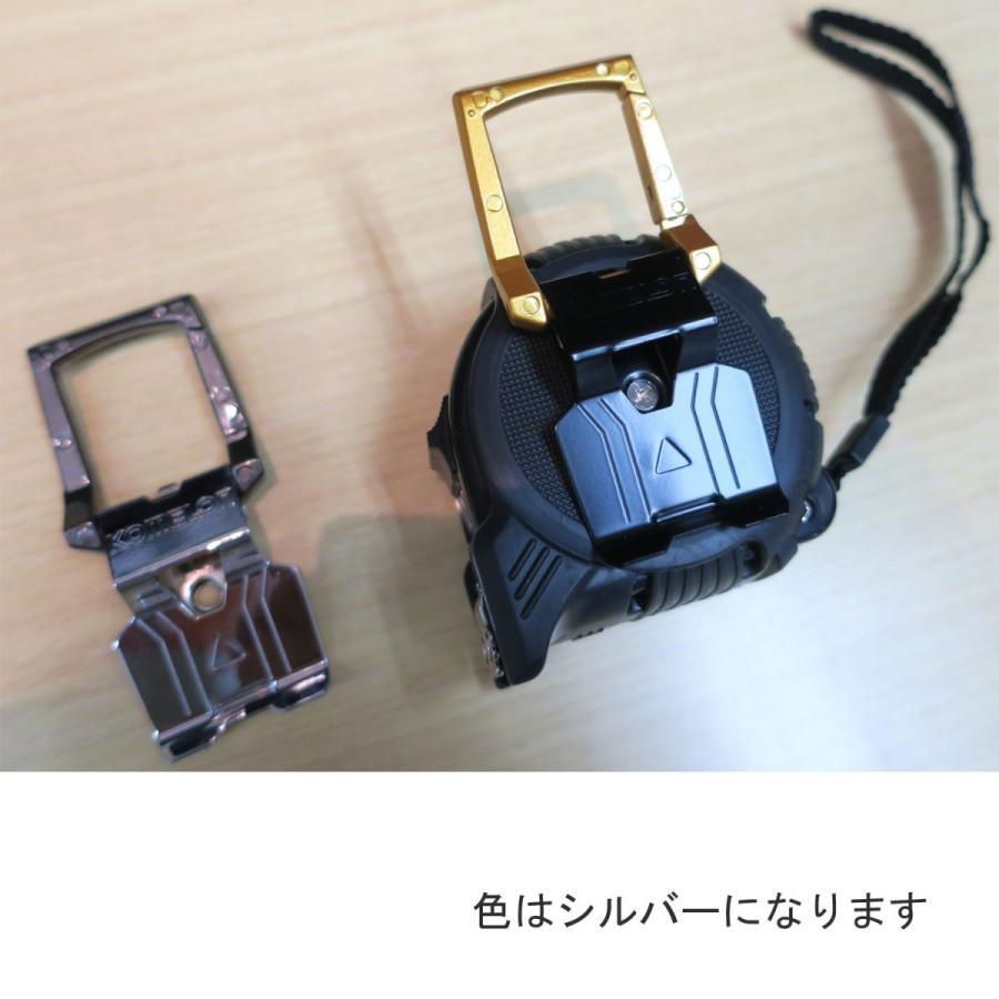 コメロン カラビナ式ベルトクリップ だけ 工具差し 作業工具|tobiwarabiueda|04
