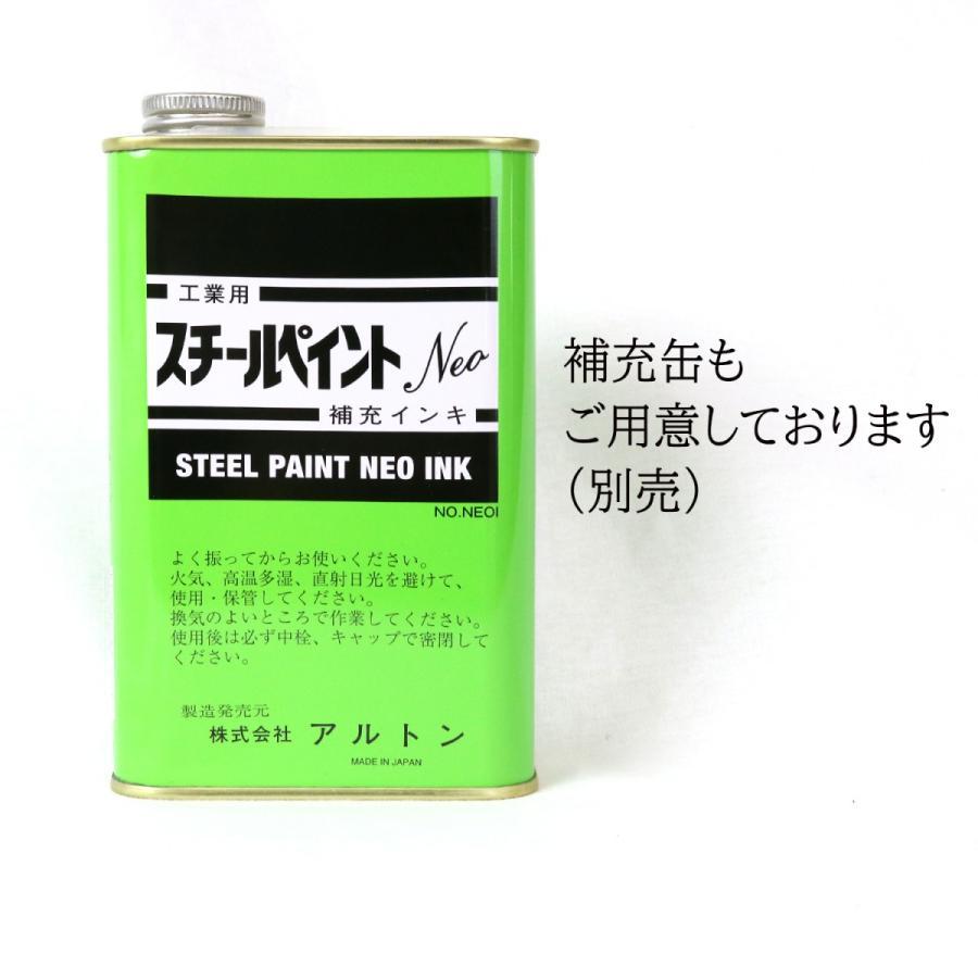 アルトン スチールペイント :SP-W:創業1968年 鳶蕨上田 公式ショップ ...