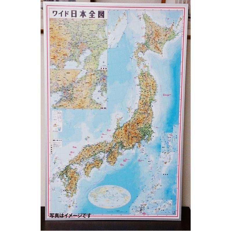 日本地図(日本全図) A0判 パネル加工|tobunsha-map