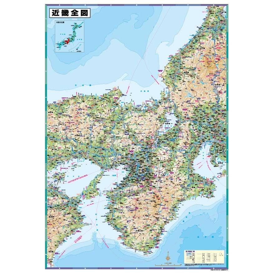 近畿全図 A0判|tobunsha-map