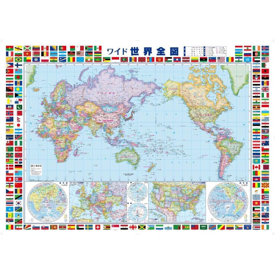 世界地図(世界全図) B0判|tobunsha-map