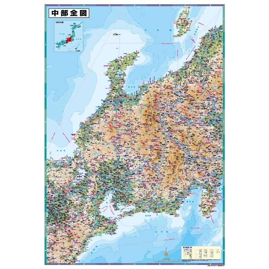 中部全図 B0判 ホワイトボード用ラミネート加工|tobunsha-map