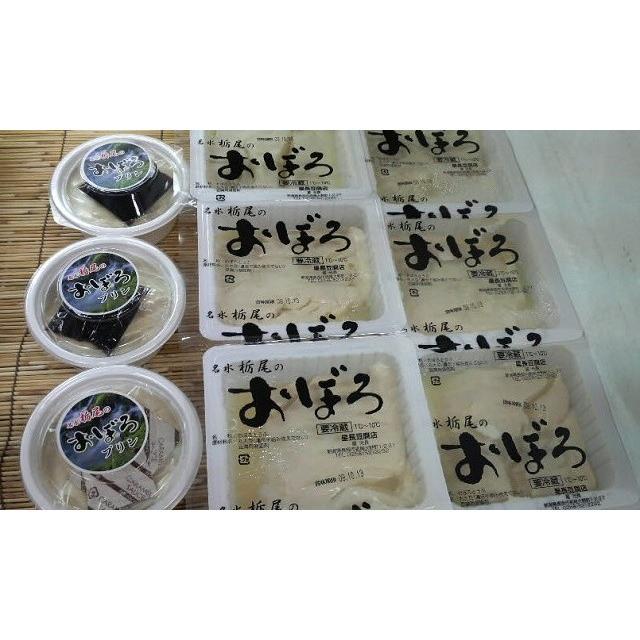 星長 おぼろ豆腐6・おぼろプリン8セット |tochioaburage