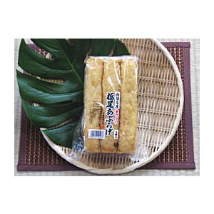 新潟県栃尾名物・栃尾油揚げ 3枚セット tochioya 03