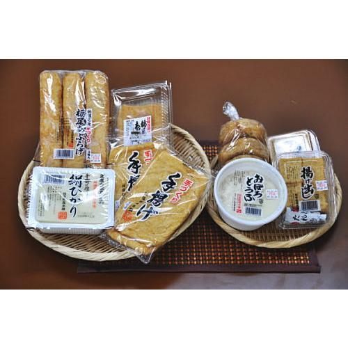 【送料無料】ヘルシーセット(栃尾油揚げ・おぼろ豆腐・揚げ出し豆腐など盛り沢山) tochioya