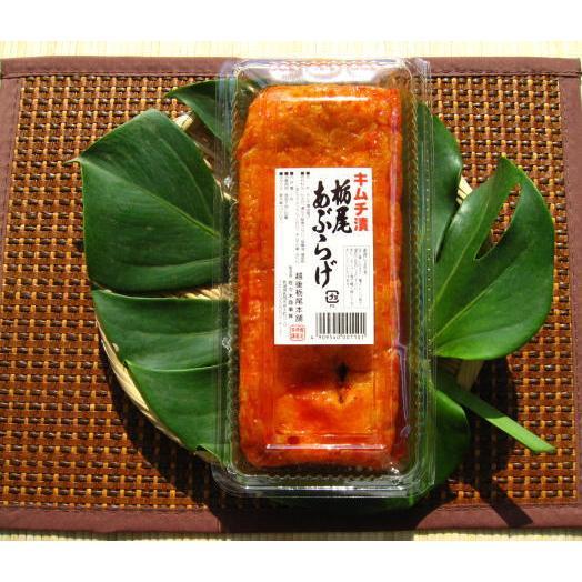 栃尾油揚げ キムチ漬&甘味噌漬セット tochioya 02