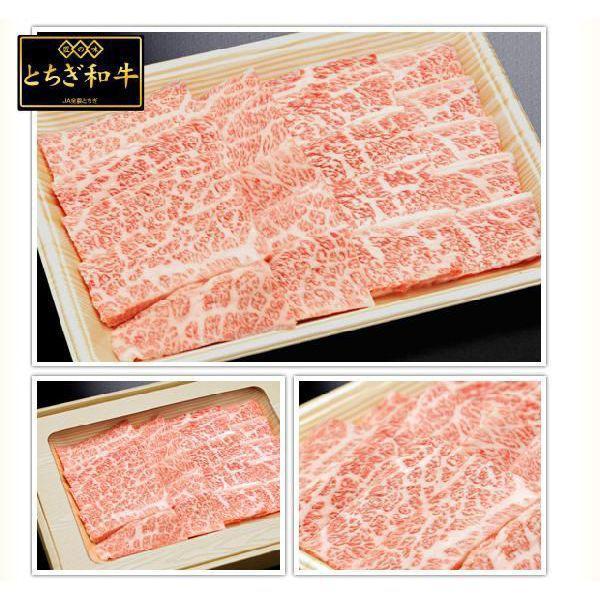 【送料無料】とちぎ和牛特選カルビ焼肉用400g(匠の店 山久直送) お歳暮 tochiuma