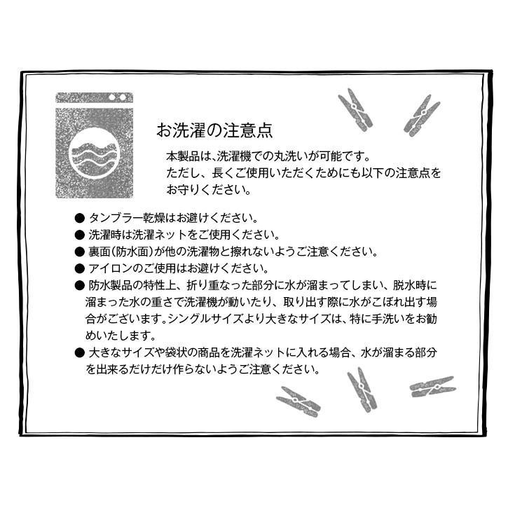 防水シーツ ハーフサイズ 100×140cm デイリーパイル フラットタイプ 綿100% おねしょシーツ ベビー 介護 ペット|tocotoco123|07