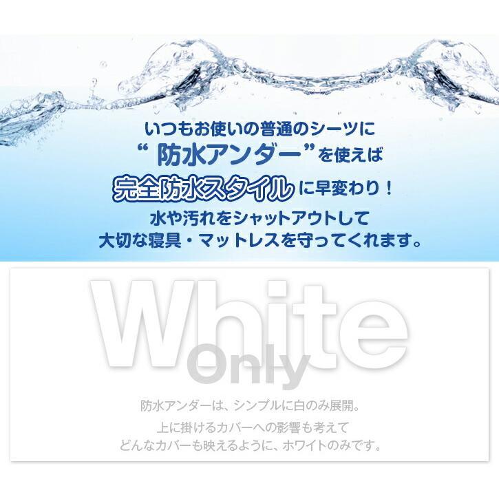 防水シーツ シングル 100×205cm フラットタイプ 速乾 マットレスプロテクター 防水アンダー おねしょシーツ 介護 ベビー|tocotoco123|02
