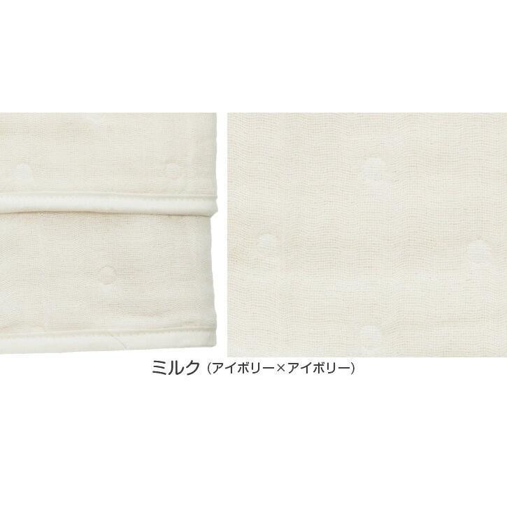 ガーゼケット シングル 140×200cm 6重ガーゼ 綿100% タオルケット 送料無料 丸洗いOK ガーゼ ケット  tocotoco123 13