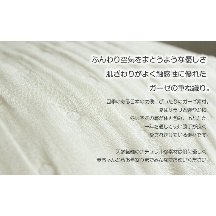 ガーゼケット シングル 140×200cm 6重ガーゼ 綿100% タオルケット 送料無料 丸洗いOK ガーゼ ケット  tocotoco123 03