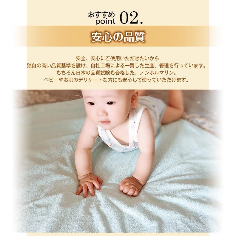 防水シーツ 赤ちゃん 70×120cm  ロングパイル 綿100% おねしょシーツ 介護 ベビー ペット|tocotoco123|03