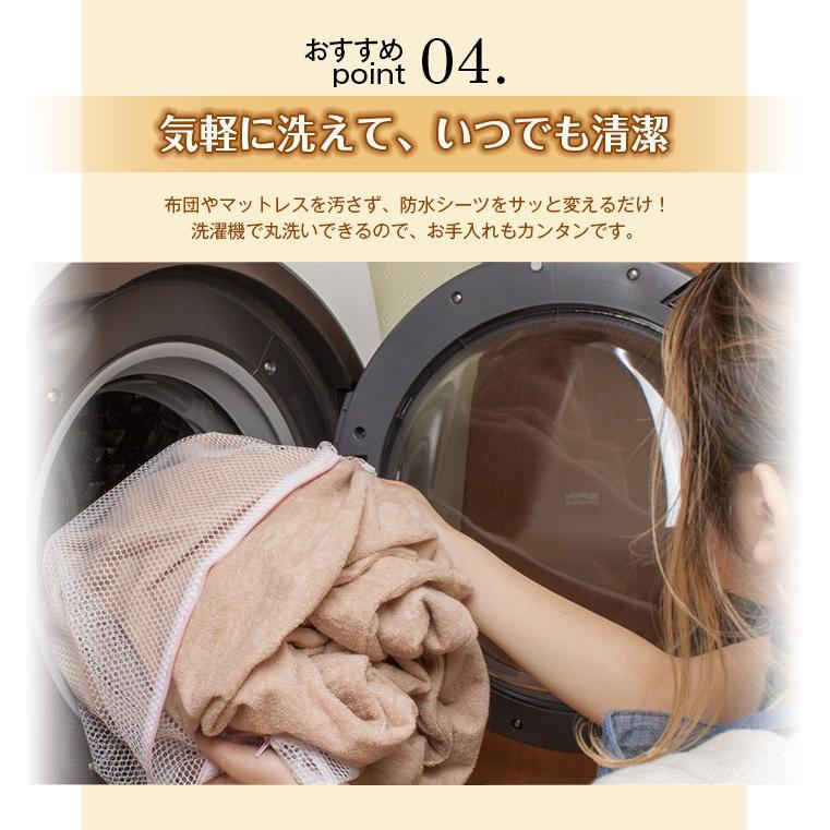 防水シーツ 赤ちゃん 70×120cm  ロングパイル 綿100% おねしょシーツ 介護 ベビー ペット|tocotoco123|06