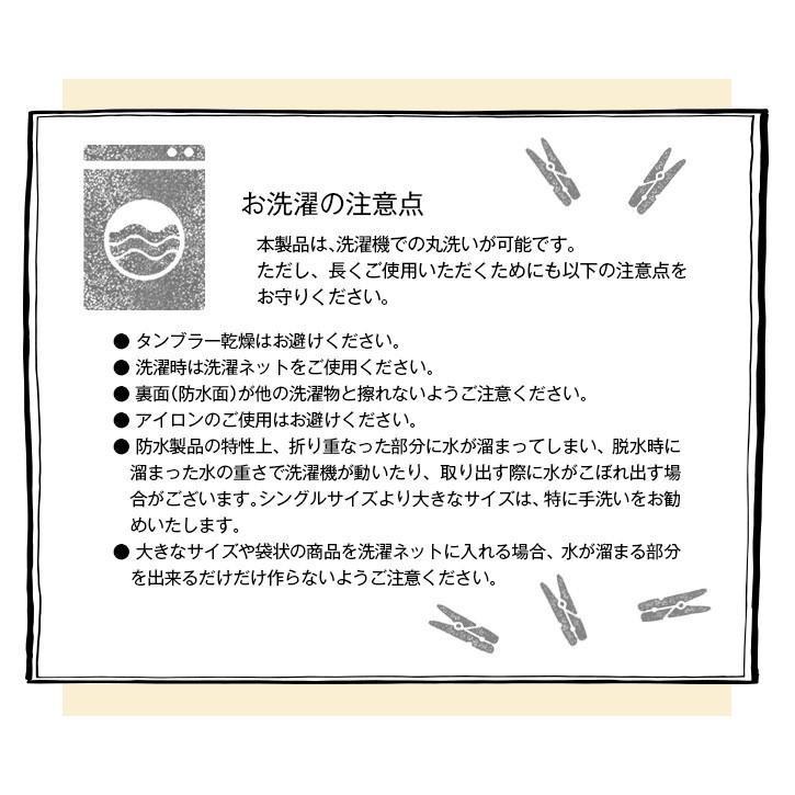 防水シーツ 赤ちゃん 70×120cm  ロングパイル 綿100% おねしょシーツ 介護 ベビー ペット|tocotoco123|07