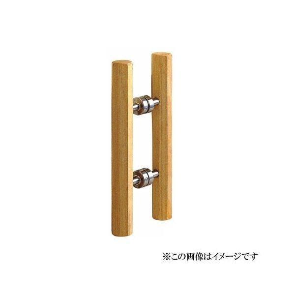 丸喜金属本社 MARIC シラキウッド 八角ハンドル W-75 400 /1組